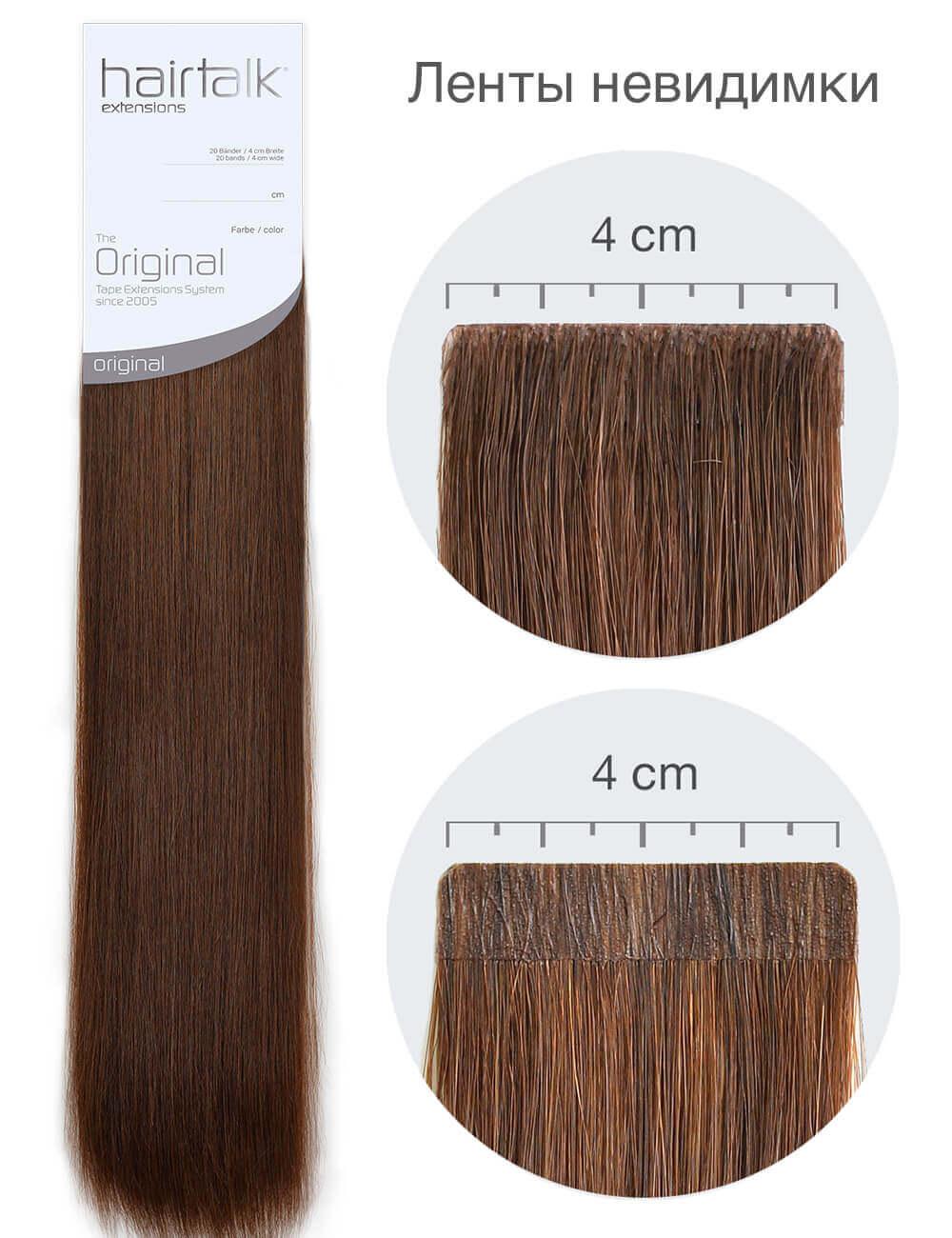 Hair talk extensions colors